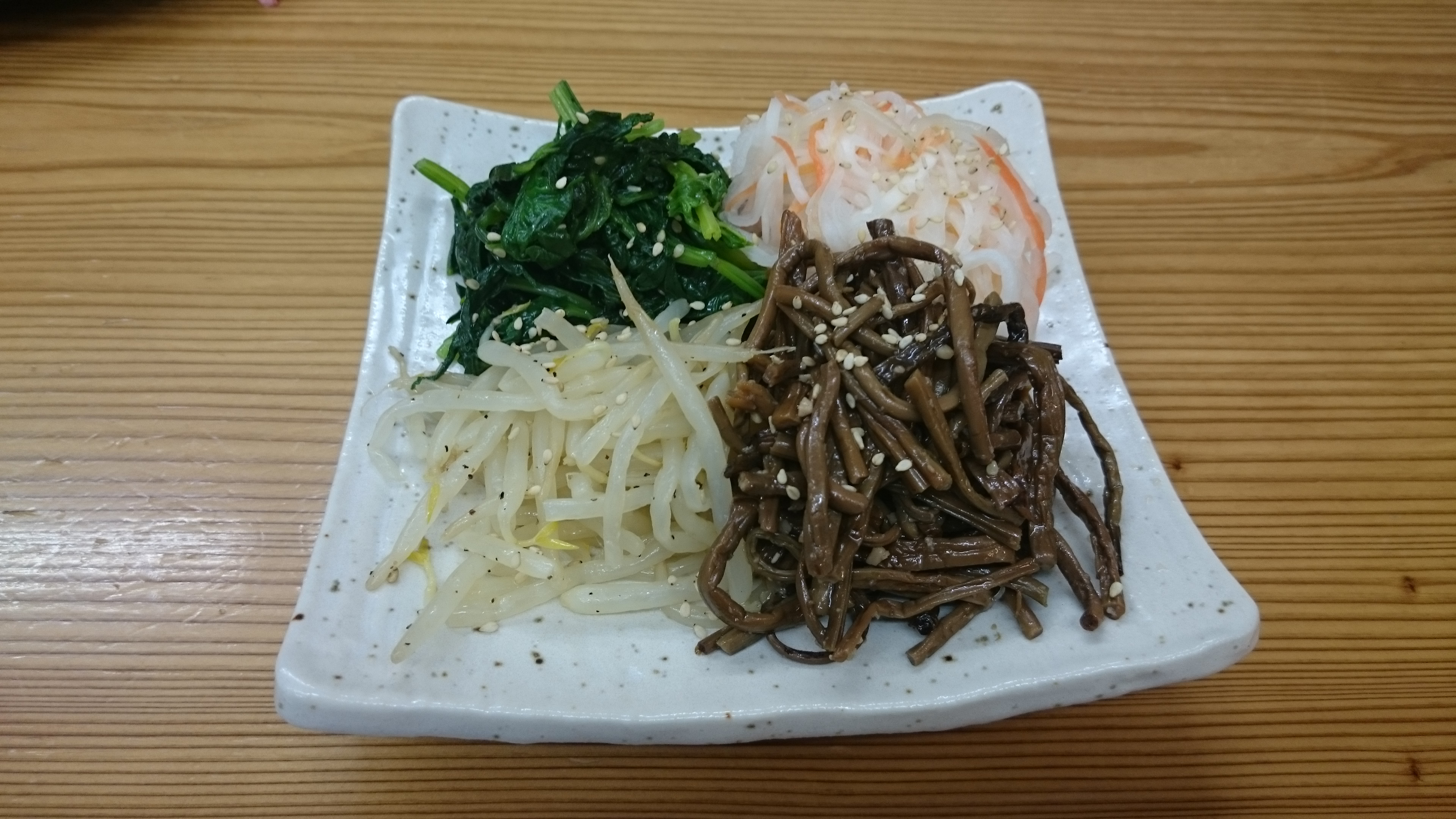ナムル 590円